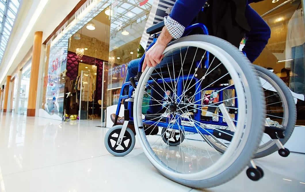 Consejo de discapacidad