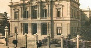 Banco Provincia inició su camino al Bicentenario