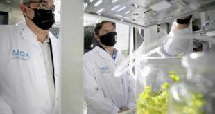 laboratorio de multiplicación vegetal