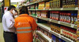 precios en supermercados